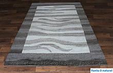 Купити вязаний килим Hand Knotted - Yunlu-3 natural
