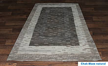 Купити вязаний килим Hand Knotted - Chak maze natural