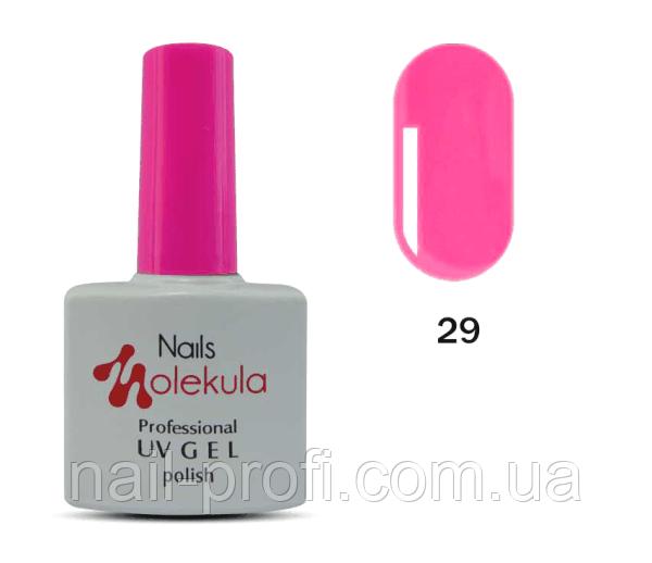 №29 Рожевий