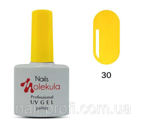 №30 Желтый