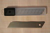 Лезвия для канцелярского ножа,сменные, 0,28мм (10шт)