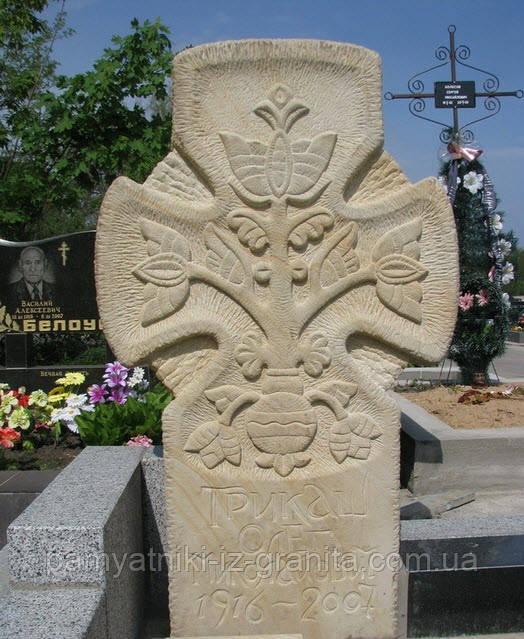 Эксклюзивный крест № 10