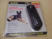 Отпугиватель собак TJ-3008, без фонарика, ультразвуковые отпугиватели собак, как усмирить собаку