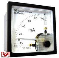 Амперметр ЭА0300-2 аналоговый переменного тока электромагнитной системы