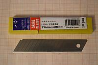 Лезвия для канцелярского ножа, сменные 0,56мм (10шт)