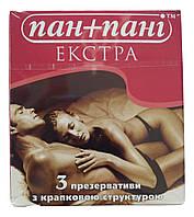 """Презервативы с точечной  структурой """"Пан+пані Екстра"""" №3"""