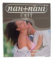 """Презервативы """"Пан+пані Еліт"""" №3, особенно тонкие"""