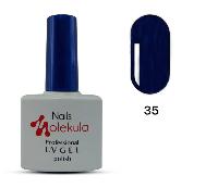№35 Темно- синий перламутр