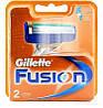 Кассеты для Gillette Fusion 2 шт