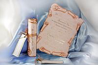 3045 Свадебное приглашение - свиток