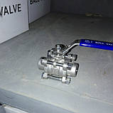 Клапан шаровий нержавеющий от DN8 по DN100, фото 2