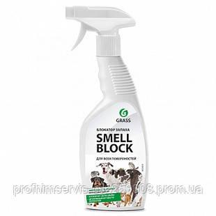"Средство для устранения неприятного запаха Grass ""Smell Block"" 0,6л"