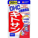 Хитозан. Похудение (Диета) Курс на 20 дней. (DHC, Япония), фото 2