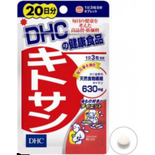 Хитозан. Похудение (Диета) Курс на 20 дней. (DHC, Япония)