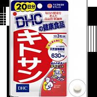 DHC Хитозан. Похудение (Диета) Курс на 20 дней. Япония.