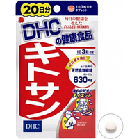 Хитозан. Похудение (Диета) Курс на 20 дней. (DHC, Япония), фото 1