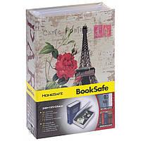 Книга сейф Париж 18см