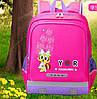 Школьный рюкзак, унисек, разные цвета