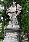 Эксклюзивный крест № 29, фото 2