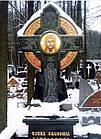 Эксклюзивный крест № 29, фото 3