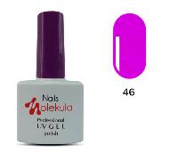 №46 Ярко фиолетовый