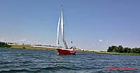 Аренда яхты на целый день в Днепропетровске