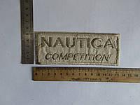 Аппликация клеевая Nautica, 10 шт