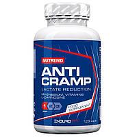 Anticramp (120 кап) Nutrend (Enduro Drive)