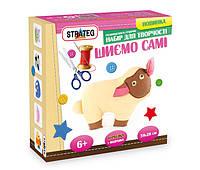 Набор шитья мягких игрушек для детей. Овечка
