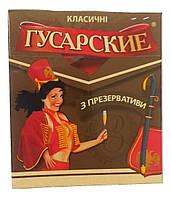 Презервативы ГУСАРСКИЕ №3 классические