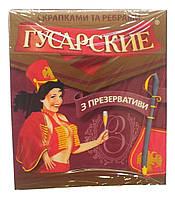 Презервативы ГУСАРСКИЕ №3 с точками и ребрами