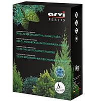 """Удобрение  """"АРВИ"""" для хвойных и декоративных растений (Arvi Fertis) 1 кг."""
