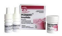 Резодент (Resodent) 10 г порошку + 2 х 5 мл рідини