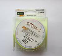 Шнур плетёный восьмижильный SHIRO BL FLUO 150M 0,1mm  MISTRALL