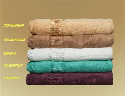 Турмалиновое Бамбуковое полотенце 70*140