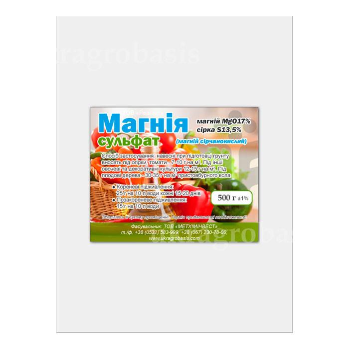 Сульфат магния (магний сернокислый) 500 г, фото 1