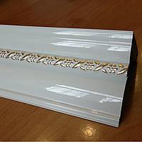 Карниз алюминиевый 3-х рядный К-57 EURO крашеный белый, 59*59 мм