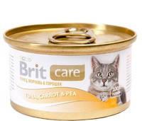 Консервы для кошек Brit Care Тунец, морковь и горошек в соусе 80 гр.
