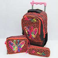 Рюкзак детский на  колесах +сумка+пенал Butterfly