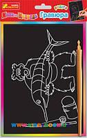 Гравюра Маша и Медведь. Миша и рыбка Creative 7009-15ж