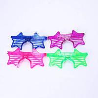 Детские Светящиеся очки Звезды 4цвета 16см BT-LT-0013