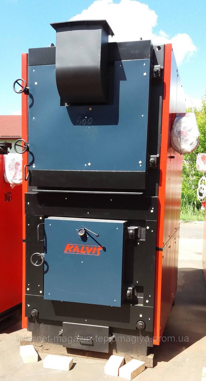 Твердотопливный котел KALVIS 220 (100-230кВт)