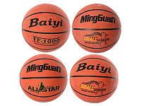 Мяч баскетбольный VA-0029