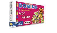 """Игра Домино Развивающие карточки для детей """"Сказки"""""""