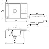Гранітна мийка AquaSanita Bella SQB-102 (670х500 мм.), фото 2