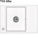 Гранітна мийка AquaSanita Bella SQB-102 (670х500 мм.), фото 3