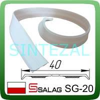 Гибкий  самоклеющийся уголок SALAG, белый. 20х20 мм.