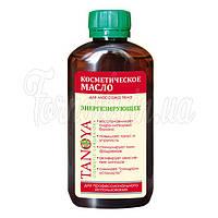 Косметическое масло энергезирующее - для массажа тела, Tanoya 200 ml.