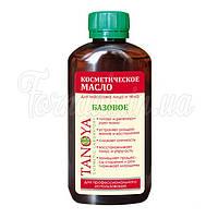 Косметическое масло базовое - для массажа лица и тела, Tanoya 200 ml.