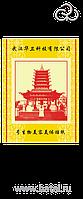 YUSONG. Био-стикер №2 при растяжениях и ушибах косметический